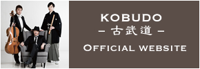 KOBUDO - 古武道 - Official website